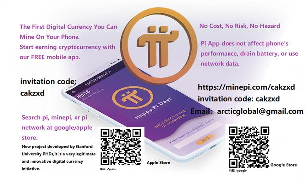 FREE chance to earn digital currency on your Phone