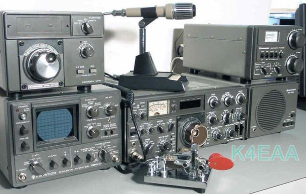 $$$$ For Ham Radio Gear Estates or Collections