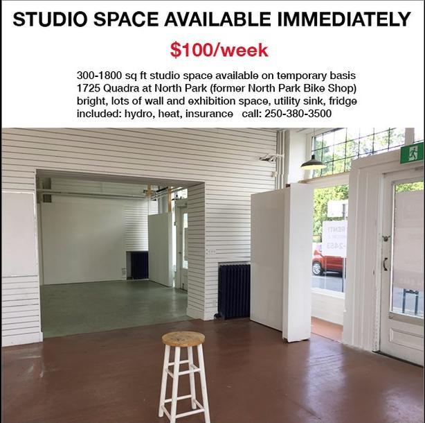 Artist Studio Available