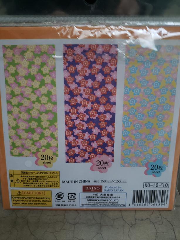 BrandNew60SheetsOf Origami Paper BeautifulVariousCherryBlossomDesign