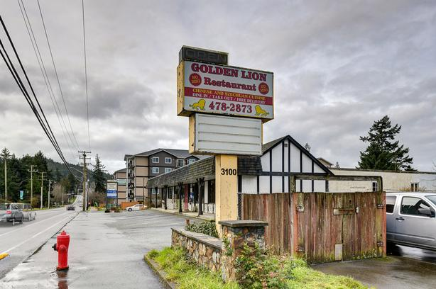 Business for Sale - 3100 Jacklin Rd