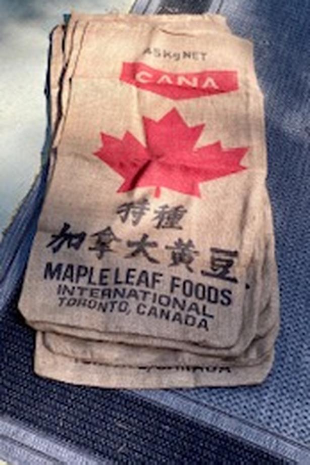 Vintage Burlap Coffee/Potato/Sugar/Flour/Quick Oats Bags