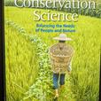 Chemistry & Solutions, Statistics, Science, Philosophy UVic/Camosun Textbook Lot