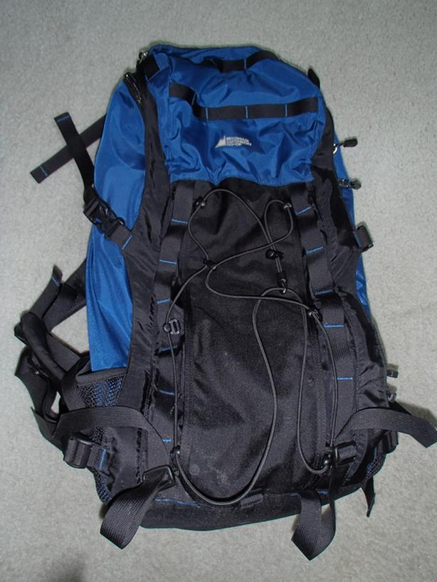MEC Multi-Day Backpack