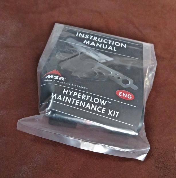 MSR Hyperflow Microfilter Maintenance Kit