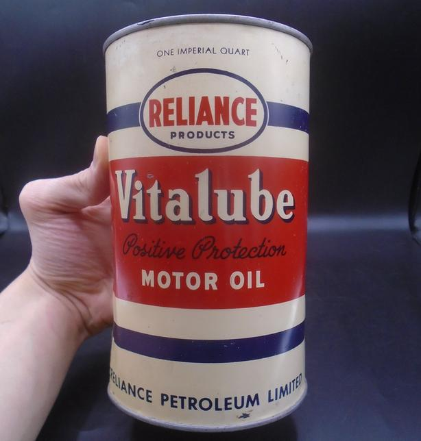VINTAGE 1940's RELIANCE VITALUBE MOTOR OIL IMPERIAL QUART CAN
