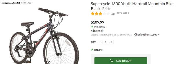 """ISO: SUPERCYCLE 1800 YOUTH BIKE 24"""""""