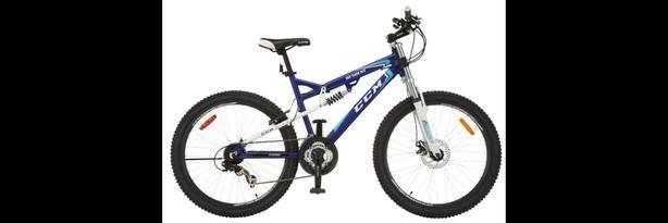 """Full Suspension Mountain Bike, 18"""" aluminum frame, 26"""" tires, 21-speed"""