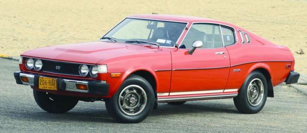 WANTED: 1975-1982 Toyota Celica