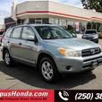 2006 Toyota Rav4 Base V6 | No Accidents | Island Vehicle