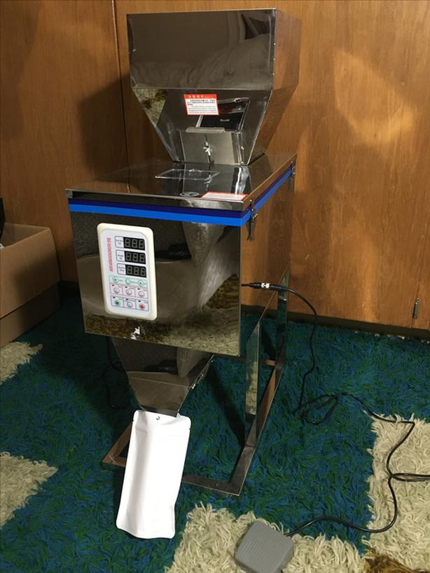 Powder/Grain Depositing Machine