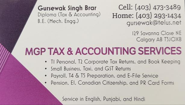 MGP TAX & ACCOUNTING SERVICES