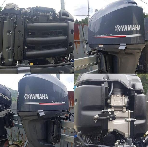 Used Yamaha Outboard & Parts