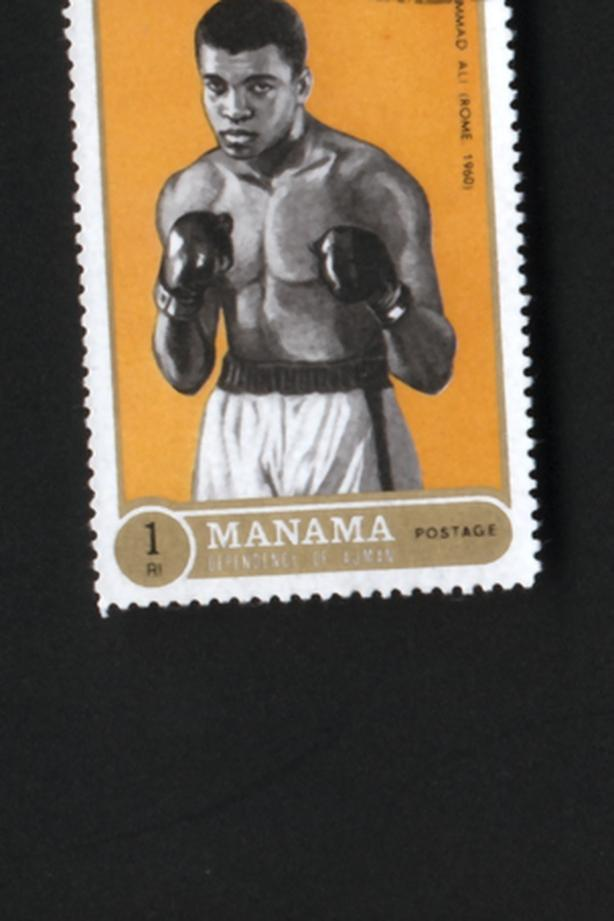 Boxing Stamps Muhammad Ali
