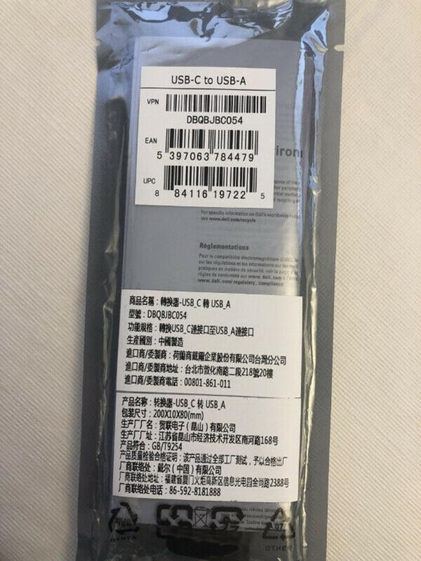 DELL USB-C TO USB-A - BRAND NEW