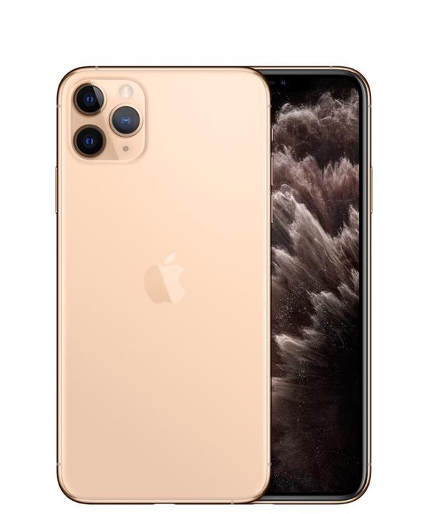 iphone 11 pro max brand new