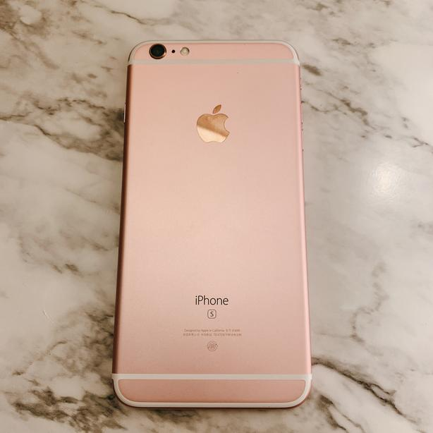 Rose gold iPhone 6s Plus, cheap sell!