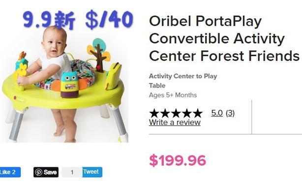 Oribel Portaplay Convertible Activity Center