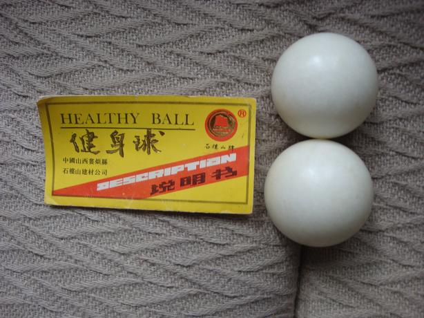Chinese Marble Health Balls