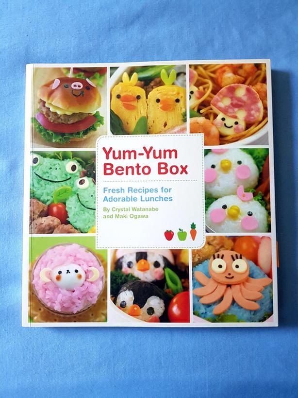 Yum Yum Bento box recipe book