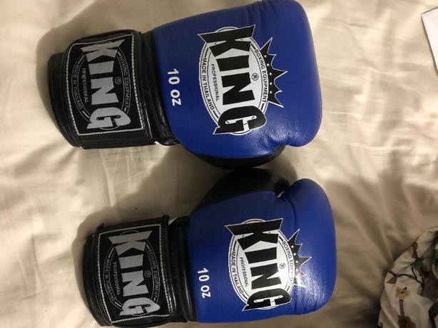 *REDUCED* 10oz Top King Boxing Gloves