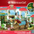 American Girl Building Blocks - Nicki's Horse Stables