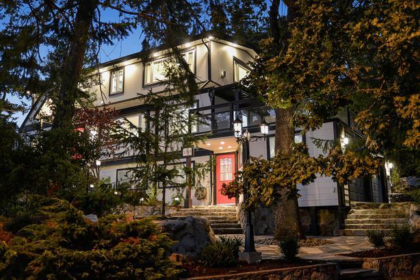 HOUSE - 1210 Old Esquimalt Road