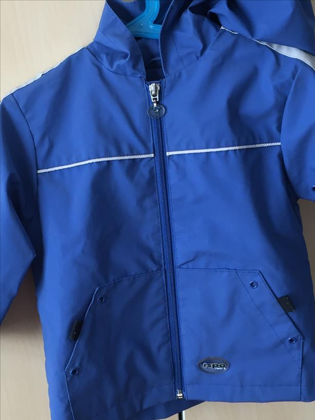 hooded rain jacket, lined