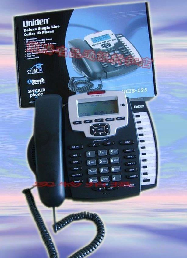 New Uniden UCIS-125 Senior Business Home Corded Telephone - $150