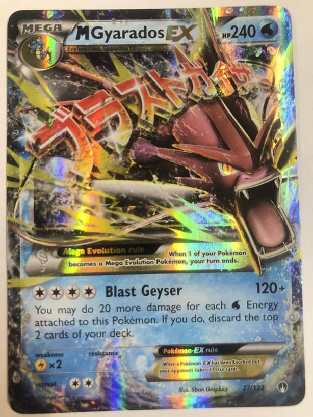 MEGA Gyarados EX Shiny Red Ultra Rare NM