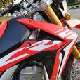 2018 Honda CRF 250L