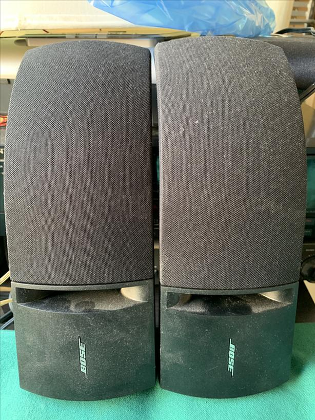 Bose speakers, NAD play system, etc.