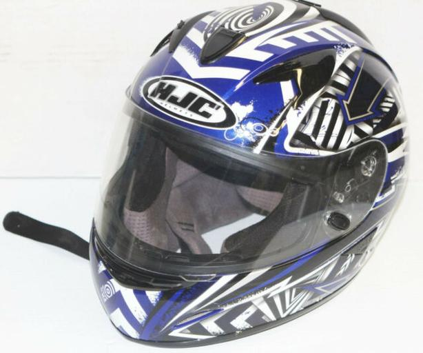 HJC Full Face Helmet XXL  Label also states 7 7/8 to 8