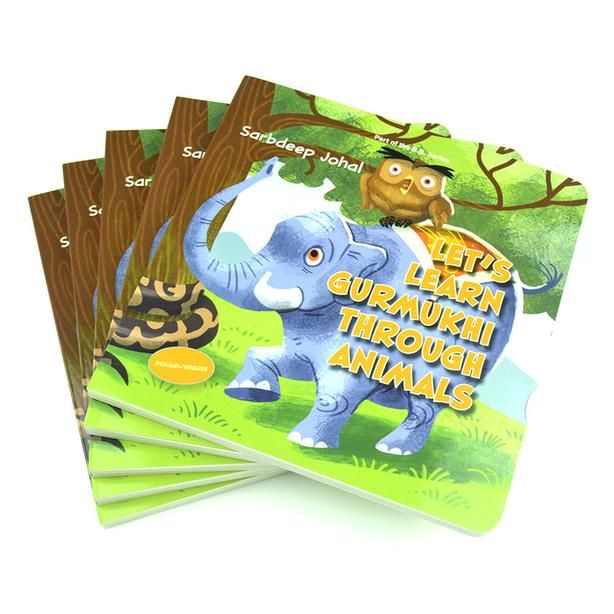 FOR-TRADE: Children book printing service in China