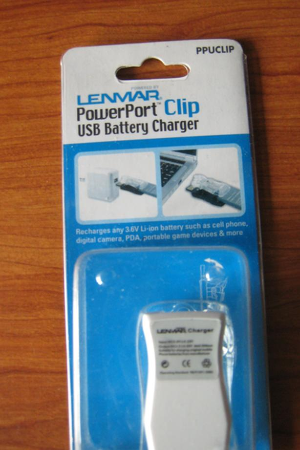 New USB Cell Phone Battery Charger