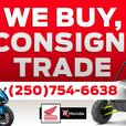2020 ALL BRANDS WE BUY, CONSIGN, TRADE