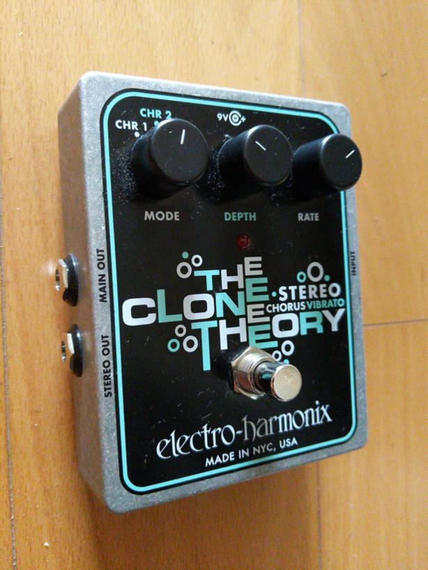 Electro harmonix clone theory