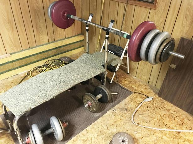 Pro Home Gym, Rower, Treadmill, Weights, Bench