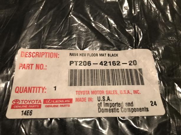 Toyota RAV4 Carpet Floor Mats - Genuine OEM