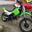 2003 Kawasaki KDX 50 automatic dirtbike, great starter!
