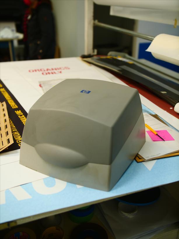 HP Ink Printer Replacement
