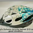 Bicycle helmets, Panniers, seat covers, hand pump, chain locks