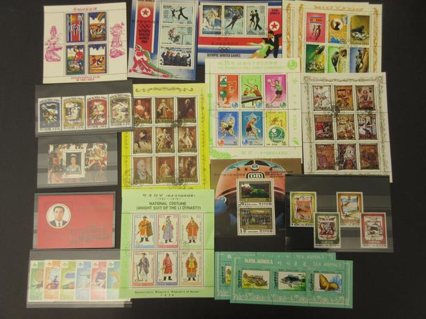 lot of stamps - North Korea