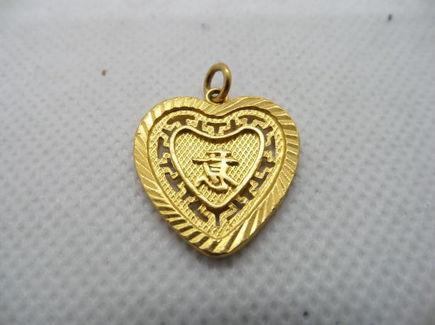 #177393-1 Asian heart pendant 9999 gold