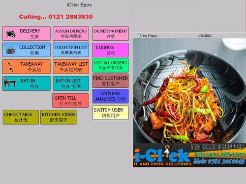 Epos setup 15 39 touchscreen chinese takeaway restaurant for C kitchen chinese takeaway restaurant