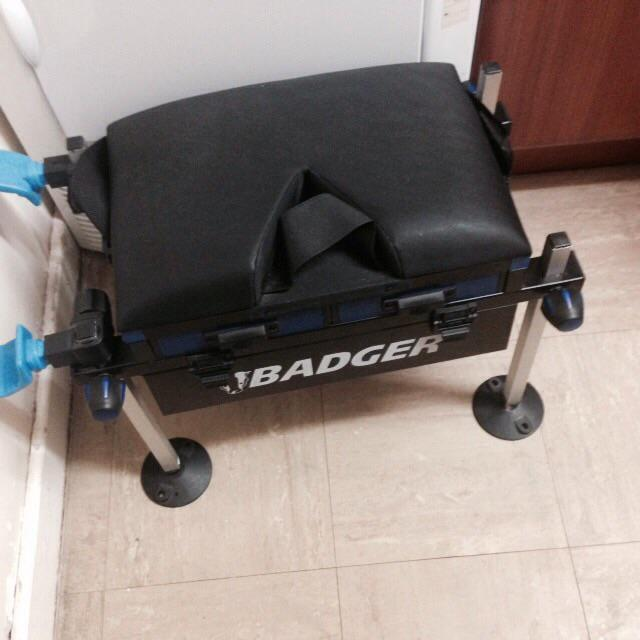 Fishing Pole Seat ~ Badger pole fishing seat box includes holder