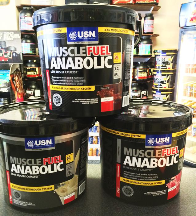 usn anabolic mass 4kg