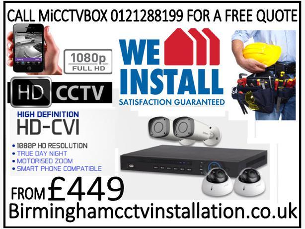 HD CCTV INSTALLATION IN BIRMINGHAM EX ADT