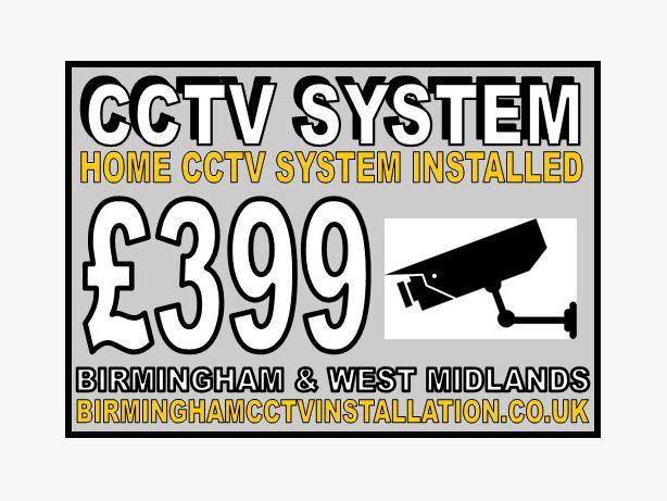 HOME CCTV EX ADT