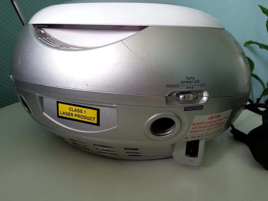 Bush Boom Box Portable Cd Radio Halesowen Sandwell